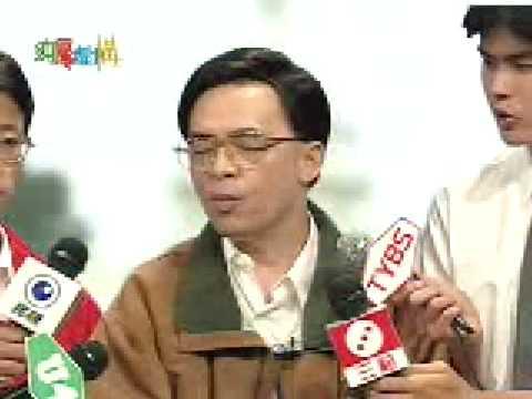 純屬虛構 陳水扁03 - YouTube