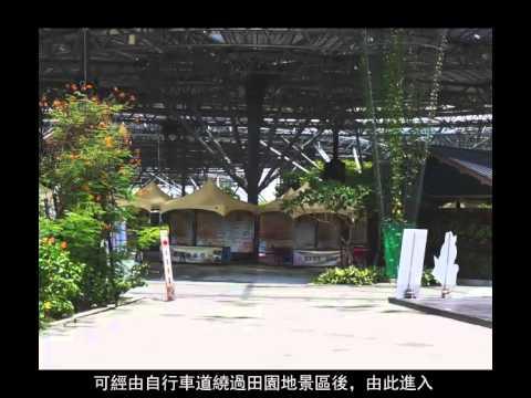 Liudui Park Hospitable Bazaar 好客市集