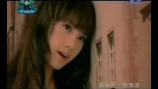 可愛-楊丞琳.