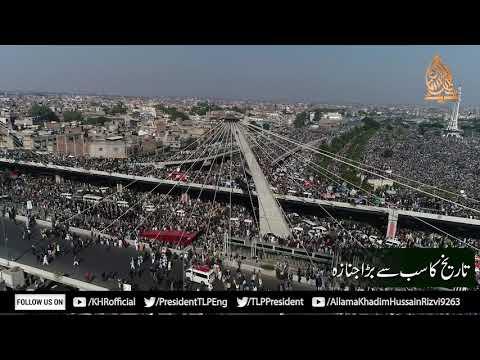 Allama Khadim Hussain Rizvi | Drone View of Namaz e Janaza | 21 Nov 2020 at Minar e Pakistan