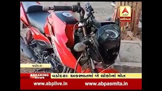Bike and truck accident in vadodara, two died