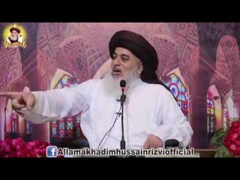 Allama iqbal qalandari lahori ...allama khadim hussain rizvi
