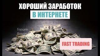 Ваш собственный интернет-магазин - как заработать на этом хорошие деньги?
