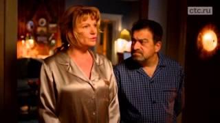 Последний из Магикян | Семейная комедия возвращается!
