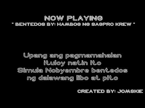 lyrics of dating tayo with chords