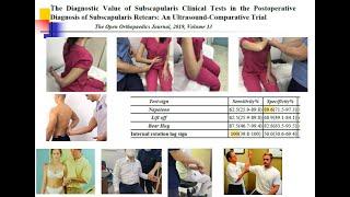 견갑하근건의 초음파검사