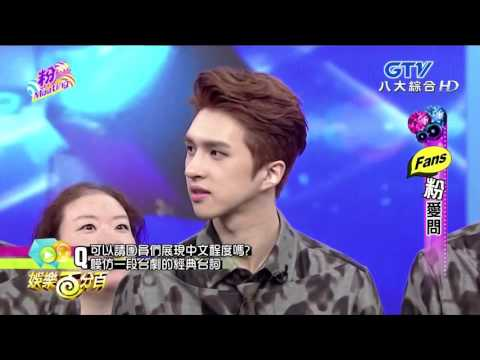 [FUNNY] VIXX speaking Chinese & Taiwan Dialect / 빅스의 중국어 & 대만 객가어