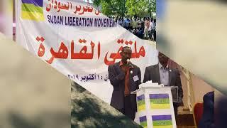 الرفيق مهند يعقوب والدعوة لمليونية ٦ابريل حركة/جيش تحرير السودان