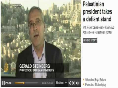 Prof Gerald Steinberg, interview on al-Jazeera, April 5, 2014