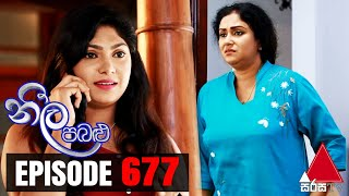 Neela Pabalu - Episode 677 | 04th February 2021 | Sirasa TV Thumbnail