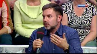 """Фрагмент передачи """"Прямой эфир"""" на ТВ канале Россия-1 от 29.05.2015"""