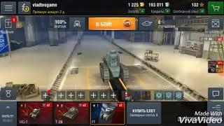 Chieftain/T95 ОБЗОР | WoT Blitz