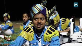 Band set | Kerala School Kalolsavam 2018