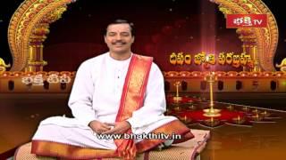 Deepavali Amavasya Dhana Lakshmi Pooja Vidhi - Deepam Jyoti Parabrahma_Part 1
