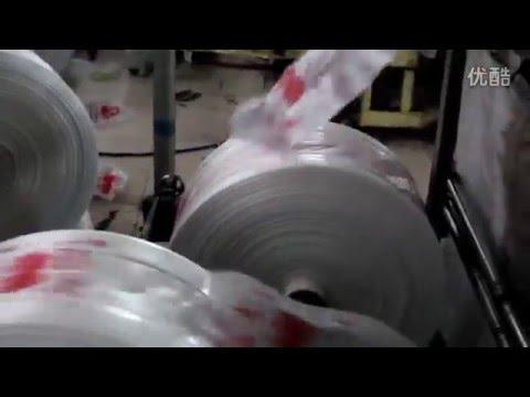 Plastic T-shirt bag Manufacturer in China - Garbage bag, food bag, poly bag, vest carrier bag