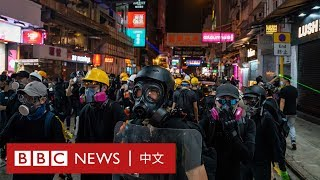 香港尖沙咀示威現場:快閃示威變警民對峙- BBC News 中文