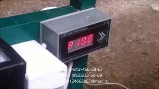 Дренчер НВУ-60П