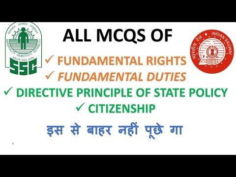 ALL MCQs of FUNDAMENTAL RIGHTS, DUTIES, DIRECTIVE PRINCIPLES AND CITIZENSHIP