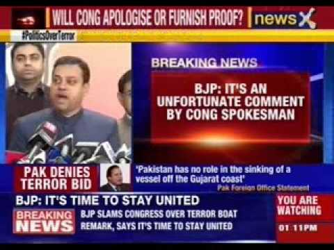 Terror boat is BJP PR stunt
