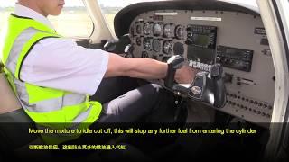 Safety Video - Engine Fire on Start
