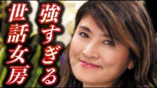 【離婚?】志穂美悦子さん離婚危機も乗り越えて今!