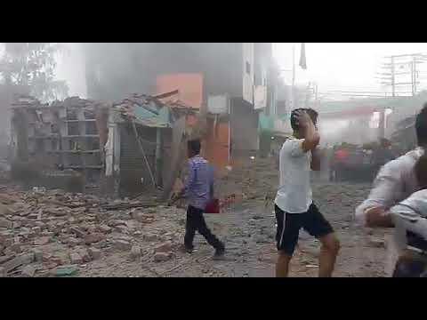 Aligarh bomb blast (rdx found) on 8 september 2017