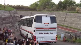 【東都観光バス】502 阪神タイガース選手乗車バス @ジャイアンツ球場