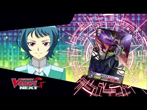 [TURN 16] Cardfight!! Vanguard G NEXT Official Animation - Dawn of Nippon