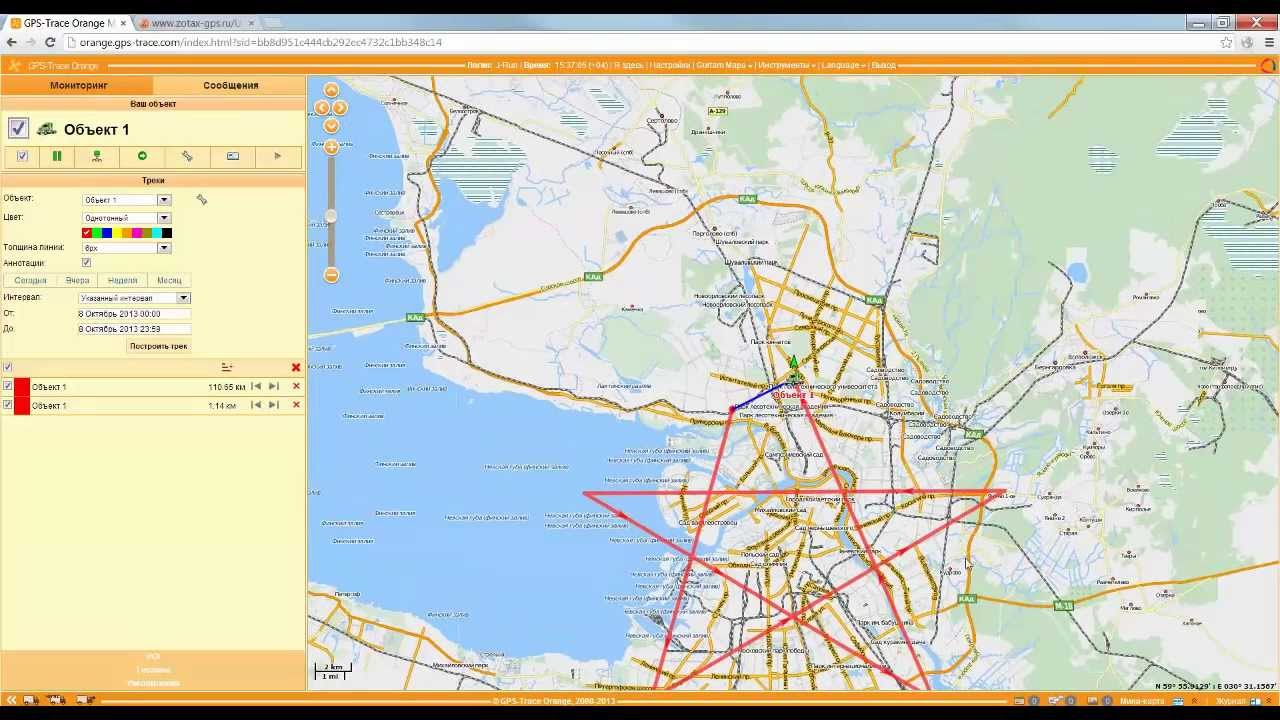 vehicle gps tracker remote reconfig & location spoofing