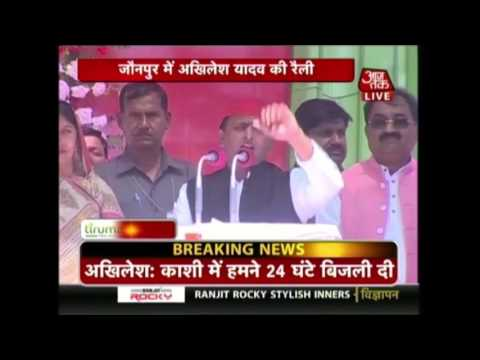 Live Updates: Akhilesh Terms PM Modi's Road Shows In Varanasi As A Sign Of Desperation