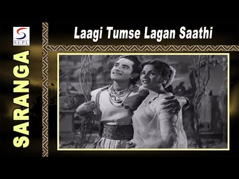 Laagi Tumse Lagan Saathi | Lata Mangeshkar, Mukesh @ Saranga | Sudesh Kumar, Jayshree Gadkar
