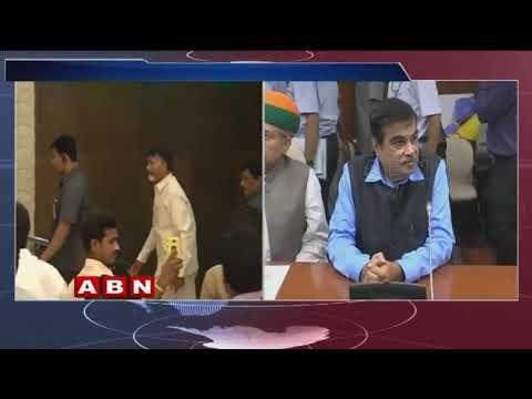 No one is afraid of BJP Leaders: CM Chandrababu Naidu | ABN Telugu