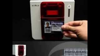 видео Принтеры печати на пластиковых картах