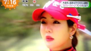 アンシネ ちゃん アン・シネ 検索動画 18