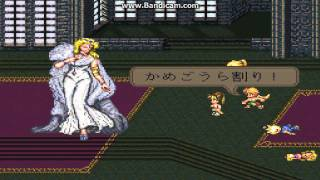 Repeat youtube video Romancing Saga 3 Hack - Vs Venus