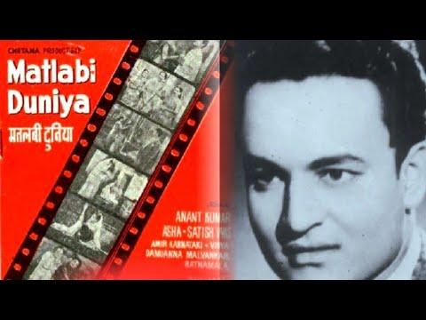 sab pyaar ki baaten karte hain..Mukesh - Matlabi Duniya1961..a tribute