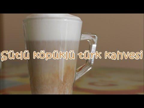 Sütlü Köpüklü Türk Kahvesi   Bi'mutfak #18