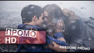 Флэш 1 сезон 14 серия (1x14) - «Непредвиденные обстоятельства» Промо (HD)