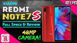 Redmi Note 7S full specification review bangla|Specs, camera, Price|My Honest Opinion & Review