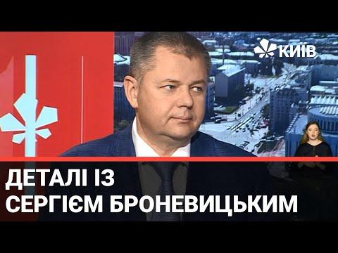 Генеральний план Києва: розвиток транспортної системи