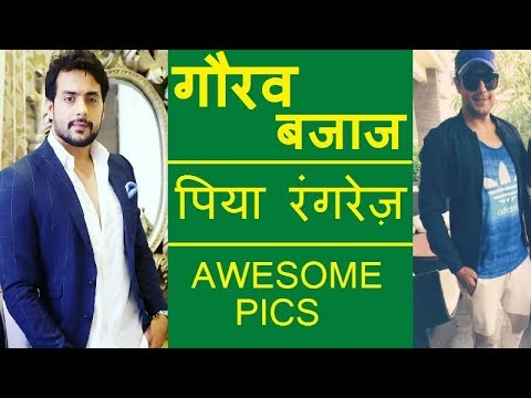 Piya Rangrezz Actor ★★ GAURAV BAJAJ HOT PICS ★★ MUST WATCH ✔✔