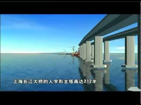 Puente Shanghai Yangtze River Tunnel