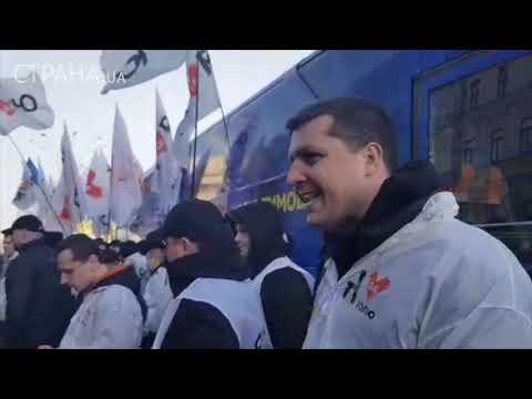 Как Тимошенко заблокировали