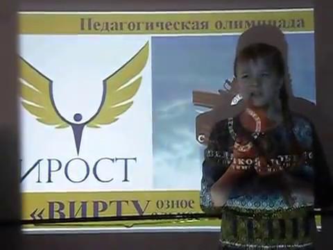 Изображение предпросмотра прочтения – МиленаПетрова читает произведение «Варварство» М.М.Залилова (Джалилова)