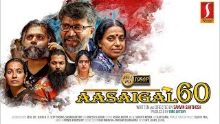 Mere Pyare Deshvasiyom | Tamil Movie Aasaigal 60 | Action Romantic Drama Movie | New Online Release