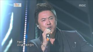 Kim Jung-min - Sad Promise, 김정민 - 슬픈 언약식, Beautiful Concert 20121112 thumbnail