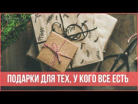 Теплые Новогодние традиции или праздник по-русски