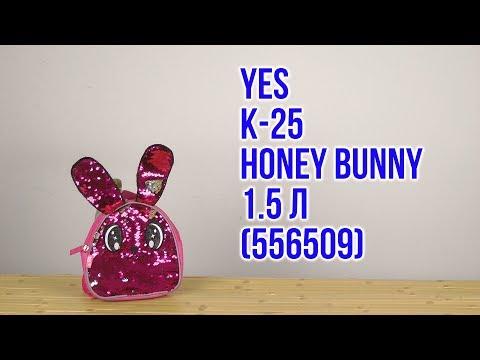Распаковка Yes K-25 Honey Bunny для девочек 556509