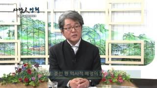 사람인인천 44회