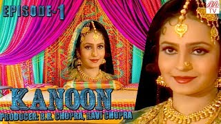 Kanoon || BR Chopra SuperHit Hindi TV Serial-Khamoshi| Episode-1 | Popular Hindi Serial @ BR Studio